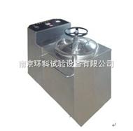 高温高压蒸煮仪|高温高压蒸煮试验箱-厂家直销