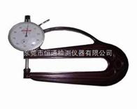 HT-113厚度測試儀