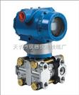 3351GP型压力(含负压)变送器