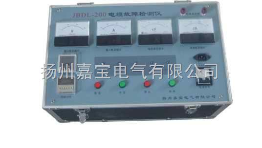 电缆障碍测试仪  电缆电线故障测试仪