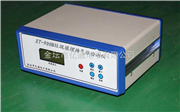 ET90OBET90OB垃圾填埋场气体检测仪