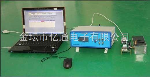 ET900A在线式垃圾填埋场气体检测仪
