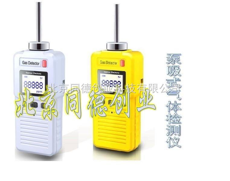 泵吸式氧气检测仪 便携式氧气检测仪 氧气报警仪 泵吸式工业微量氧气检测仪