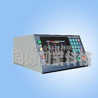 气体密封性检测仪 泄漏检测仪 气体密封性测试仪 (高压0-600kpa)