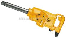 AT-5185巨霸氣動工具