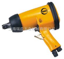 AT-5060巨霸氣動工具AT-5060