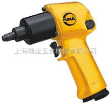 AT-5133巨霸氣動工具