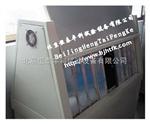 北京紫外耐候实验装备