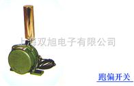 SSG(KPT1)-12-30,SSG(KPT1)-10-45厂家SSG(KPT1)-20-35价格