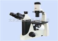 倒置生物显微镜 适合大培养皿 半透明物体