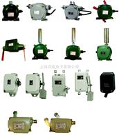 YHXPK 价格JHFP-10-45 YHDPK 仿偏开关JHFP-12-30,JHFP-20-35