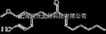 6-姜烯酚,6-Shogaol,植物提取物,标准品,对照品,