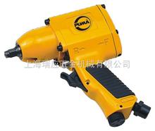 AT-5131巨霸氣動工具