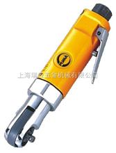 AT-T5055巨霸氣動工具