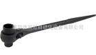 双口尖尾棘轮扳手AMPRO工具