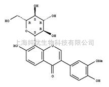 3'-甲氧基葛根素,3'-Methoxy Puerarin,植物提取物,标准品,对照品,