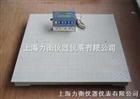 北京双层电子地磅 北京双层有框平台秤
