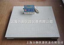 SCS北京双层电子地磅 北京双层有框平台秤