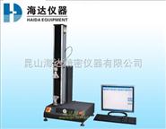 纸张拉力试验机,纸张拉力试验机价格,上海纸张拉力试验机
