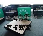 上海3吨地上衡 上海3吨机械地上衡 上海3吨机械磅秤