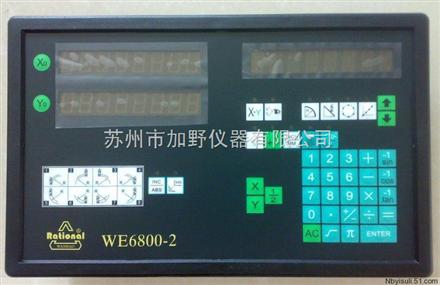 温岭光栅尺,玉环电子尺,WE6800-2