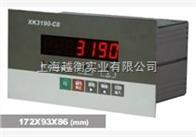 XK3190-C8称重仪表
