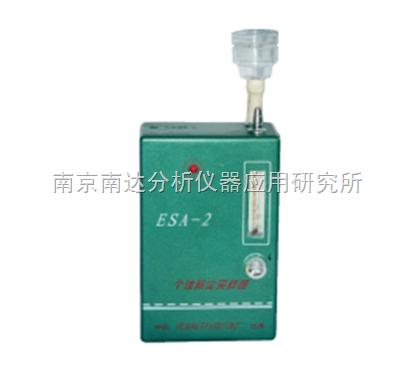 ESA-2个体粉尘采样器
