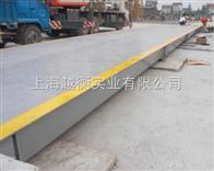 浦东电子地磅,100吨地磅,上海衡器厂