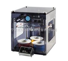 BFB 3000 Plus三维立体打印机  快速成型机  浙江宁波代理销售