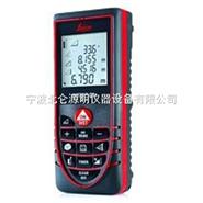 浙江宁波销售  瑞士徕卡激光测距仪