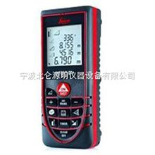 D3a浙江宁波销售  瑞士徕卡激光测距仪