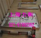 南京U型秤 南京U型磅秤 南京碳钢U型磅秤