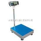 沧州30公斤高精度电子台秤