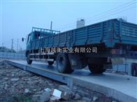 150吨电子汽车衡,150吨数字式电子汽车衡,150吨防爆电子汽车衡