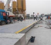 上海50吨汽车衡,50吨数字汽车衡,50吨防爆汽车衡报价