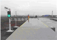 上海120吨汽车衡,120吨数字汽车衡,120吨防爆汽车衡报价