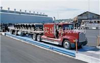 scs50噸汽車電子秤(電子汽車衡)50噸汽車電子稱