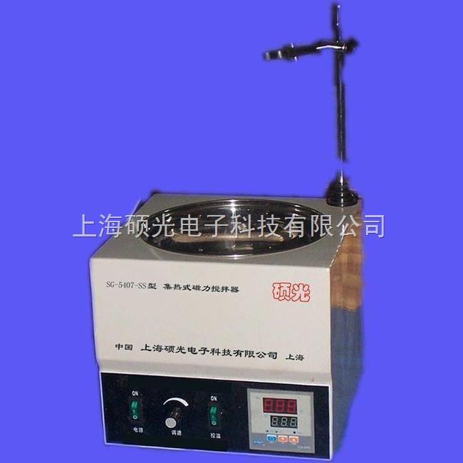 SG-5407-SG-5407型集热式磁力搅拌器