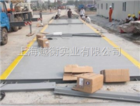 150噸汽車電子秤(電子汽車衡)150噸汽車電子稱