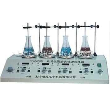 SG-5405系列数显恒温多头磁力搅拌器