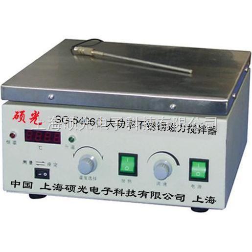 SG-5406-SG-5406型大功率不锈钢磁力搅拌器