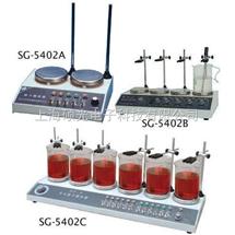 SG-5402系列多头加热型磁力搅拌器