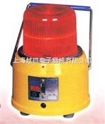 射線檢測報警燈(韓國產)