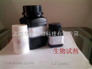 L-酪氨酸叔丁酯/L-Tyrosine tert-butyl ester