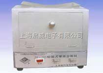 暗箱式紫外分析仪