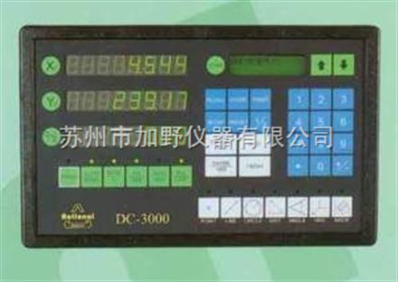 DC3000投影仪,DC3000数据处理器,DC3000数显表,DC3000价格