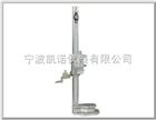 带微动框高度尺1250-300 1250-450 1250-500