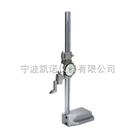 单柱带表高度尺1350-150 1350-200 1350-300