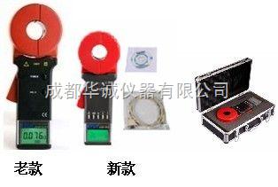 多功能鉗形接地電阻儀(圓口)