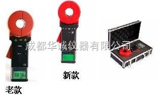 防爆型鉗形接地電阻儀(圓口)